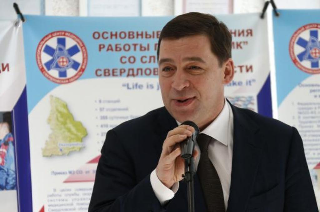 sverdlovskiy-centr-medicini-katastrof-vehal-v-zdanie-s-glonassom