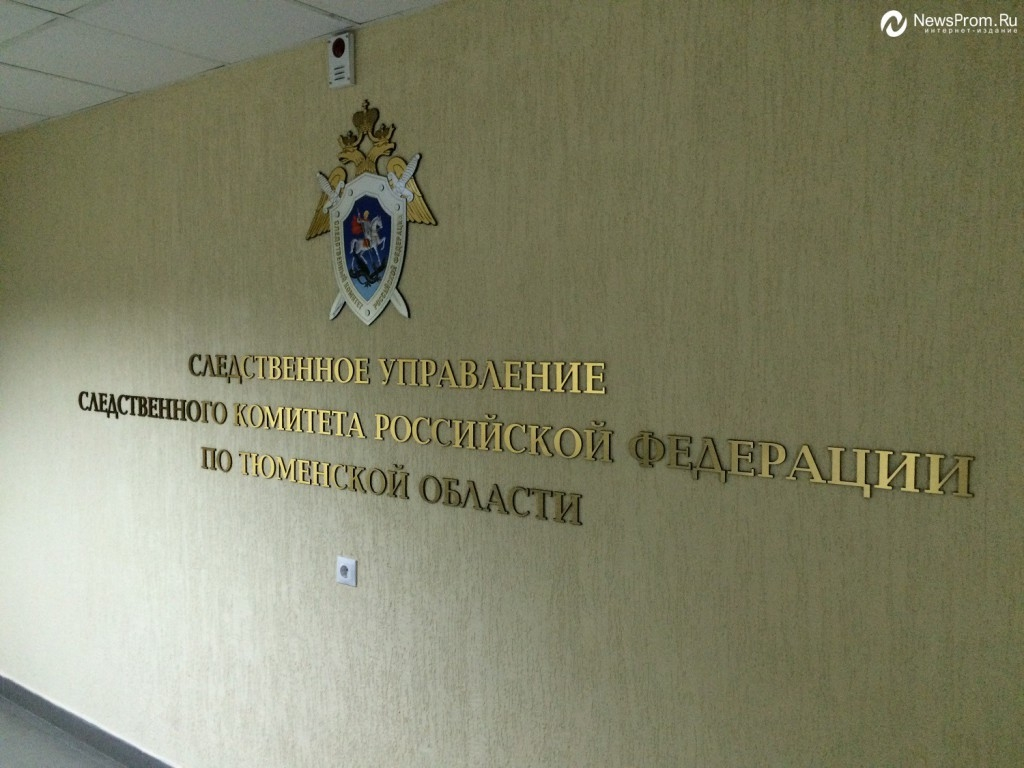glava-odnogo-iz-municipalitetov-tyumenskoy-oblasti-arestovan-po-obvineniyu-v-popitke-hischeniya-zemelnogo-uchastka-za-mln-rubley