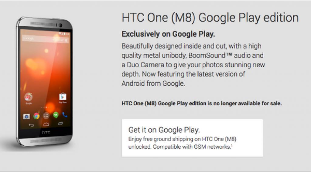 posledniy-smartfon-lineyki-gpe-ischez-iz-google-play-store