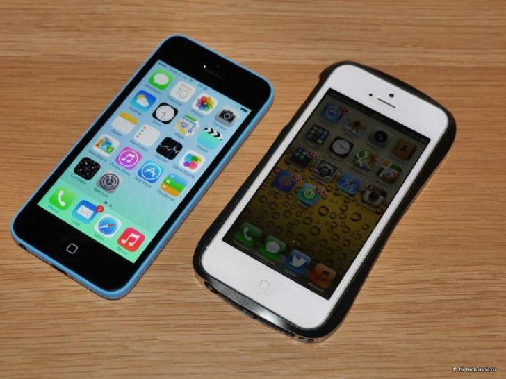 apple-iphone-c-i-s