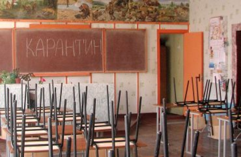 karantin-v-shkolah-ulyanovska-poka-do-vtornika