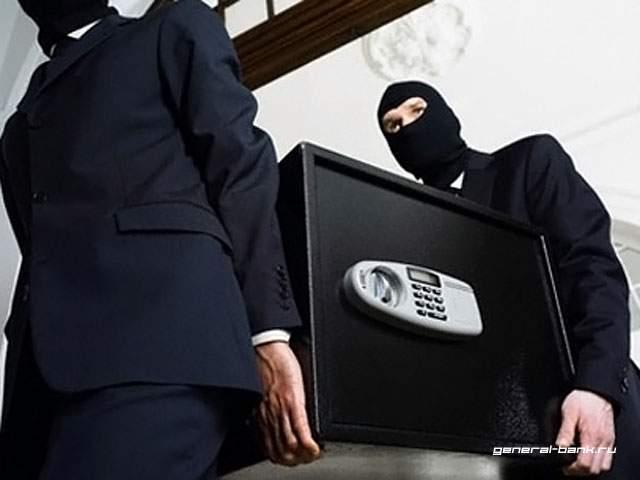 win-emotet-kradet-logini-i-paroli-ot-onlayn-bankinga
