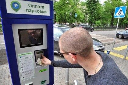 yandeks-zapustil-mobilnoe-prilozhenie-dlya-oplati-parkovok